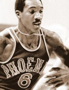 Walt-Davis-15-Year-NBA-Veteran